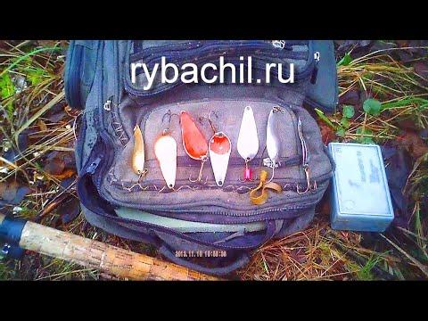 Основные проводки колеблющейся блесны атом rybachil.ru при ловле щуки на спиннинг,видео.