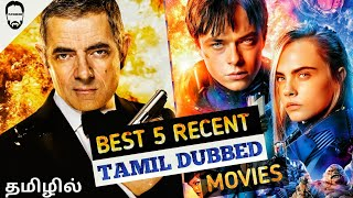 Top 5 New Hollywood Tamil Dubbed Movies | New Tamil Dubbed Movies | Playtamildub