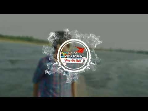 Nagachya Pillala-Dj Pops|| DJ'S OF VIDARBHA PRESENT
