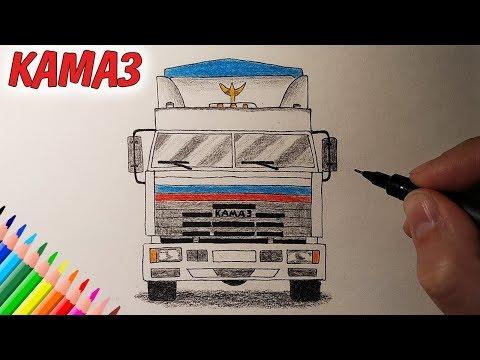 Как нарисовать КАМАЗ из сериала ДАЛЬНОБОЙЩИКИ | Full HD|  #drawings