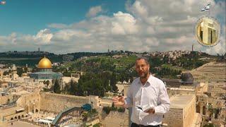 מצוות עליה לרגל במשלוח עד הבית- ירושמימה, מישיבת הכותל רואים את ירושלים של מעלה.