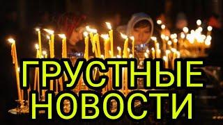 Сегодня умер заслуженный артист России