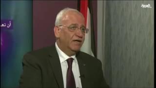 عريقات: نظام فتح يسمح بانتخاب نائب رئيس للحركة