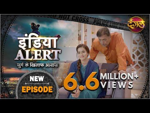 India Alert || New Episode 274 || Shaukeen Saheb ( शौकीन साहब ) || इंडिया अलर्ट Dangal TV Channel