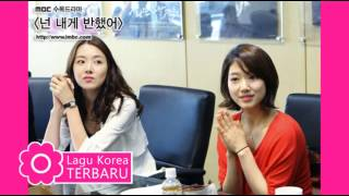 06 download lagu korea gratis - Right Or Wrong