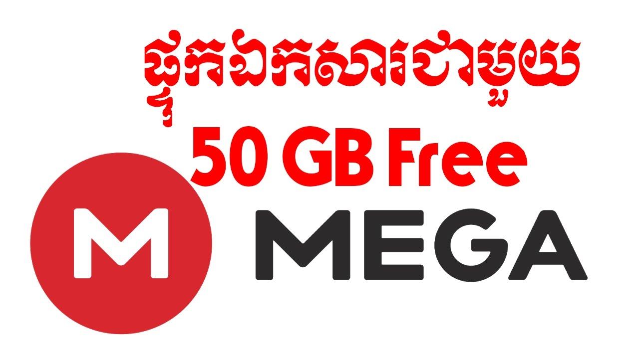 mega free account