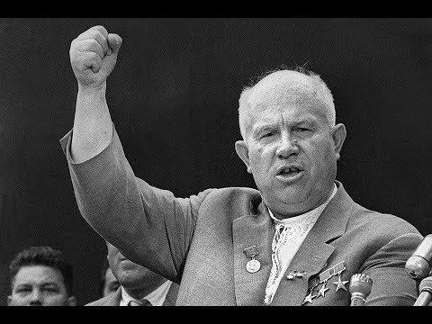 Урок истории. Как Хрущёв себя обманул