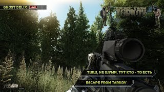 [Escape from Tarkov] -...