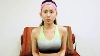Lotus-運動內衣搭配教學
