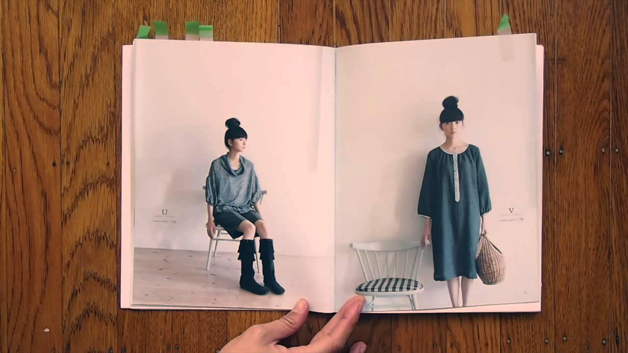 f4507024f8 Stylish Dress Book 2  Simple Smocks