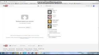 как снять видео и выложить в ютуб(http://www.bandicam.com/, 2013-10-18T15:43:47.000Z)