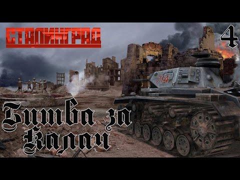 Немецкие танки второй мировой войны легкие, средние и