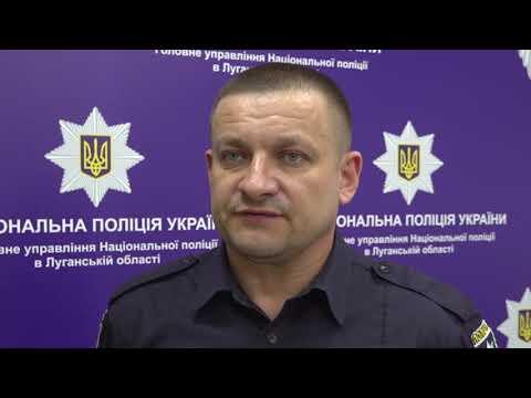 Поліція Луганщини: 28.05.2019_Поліція реагує на всі повідомлення про ймовірні порушення виборчого законодавства