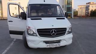 Аренда автобуса в Тюмени