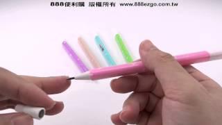 學齡前粗三角握自動鉛筆(2B)(台灣筆樂)【888便利購】文具批發、玩具批發