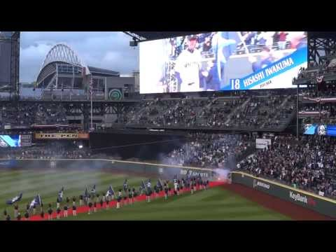 Seattle Mariners 2013 Team Introduction - Opening Night - Safeco Field