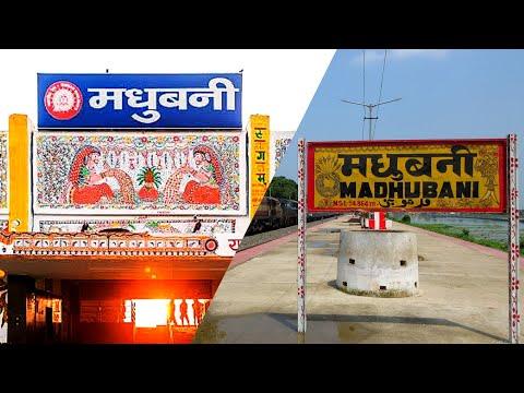 Madhubani Railway Station Bihar