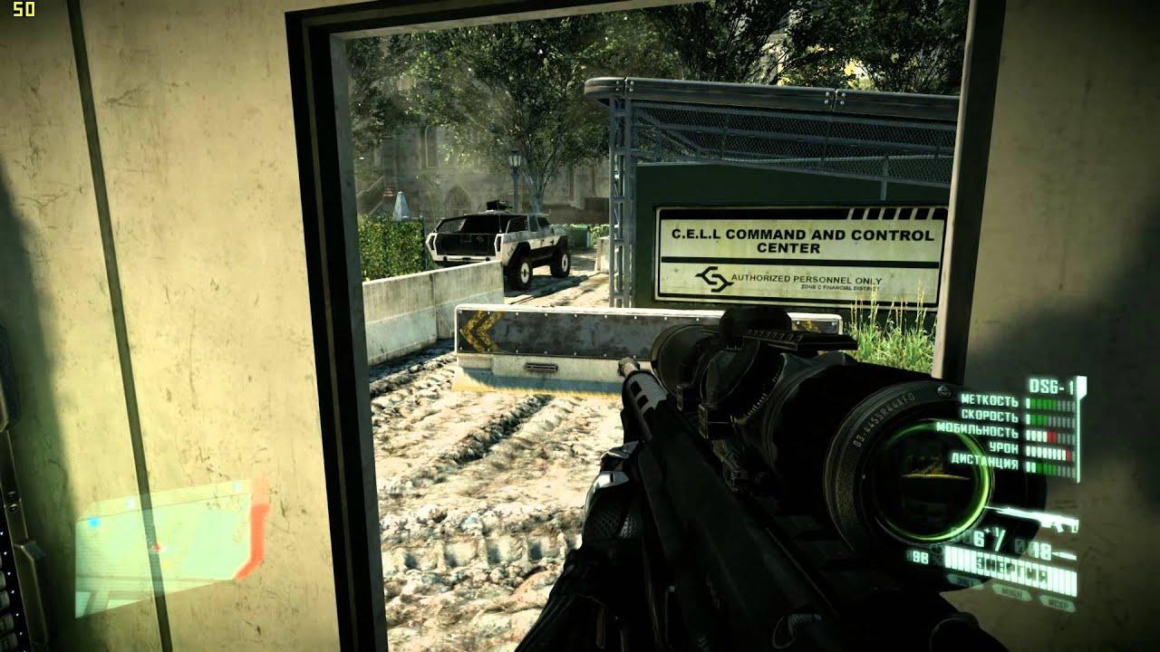 Видео Crysis 2, геймплей