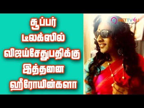 Vijay Sethupathi Samantha SuperDeluxe