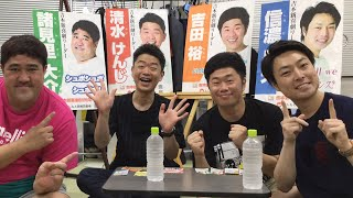 【リーダーチャンネル】さよなら、西梅田劇場!!さよなら、リーダーチャンネル??