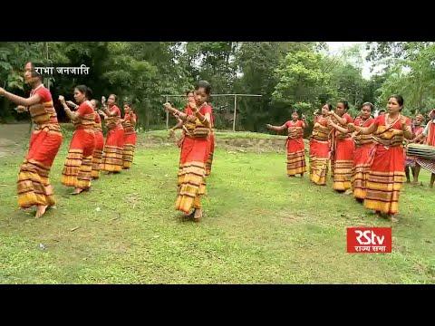 Main Bhi Bharat - Tribes of Assam: Rabha tribe