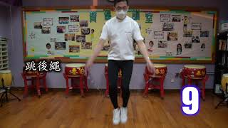 Publication Date: 2021-05-14   Video Title: 20-21 吳氏宗親總會泰伯紀念學校 三十周年跳繩籌款