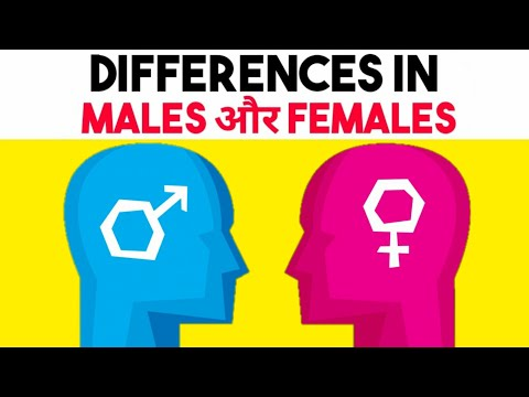 MALE VS FEMALE PSYCHOLOGY | Differences in personality and behavior | Psychology in Hindi