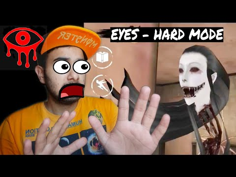 EYE MADAM IS MORE DANGEROUS NOW | EYES THE HORROR GAME - HARD MODE