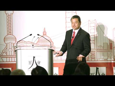 Chinese American Journeys: Dr. Leroy Chiao, NASA Astronaut | Committee of 100 25th Anniversary