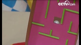 Simple DIY maze craft for kids to make and play | CCTV English