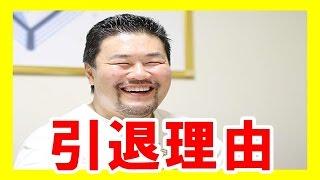 【衝撃】佐々木健介のプロレスが引退した理由が衝撃的だったwww