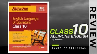 Class 10 All in one English Book Review by Arihant Publication