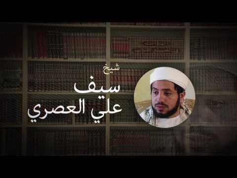 حقيقة الشيعة