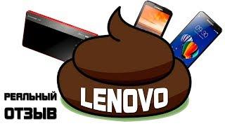 Смерть смартфона-монстра Leagoo M8. Полный обзор, отзыв и реальный краш-тест.