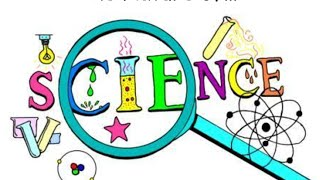 Video The Natural Of Science Animation Cartoon download MP3, 3GP, MP4, WEBM, AVI, FLV Agustus 2018