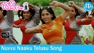 Jodi No 1 Movie Songs - Nuvvu Naaku Telusu Song - Uday Kiran - Venya - Srija - Vande Mataram Songs