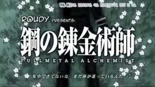 Repeat youtube video Fullmetal alchemist brotherhood all openings!
