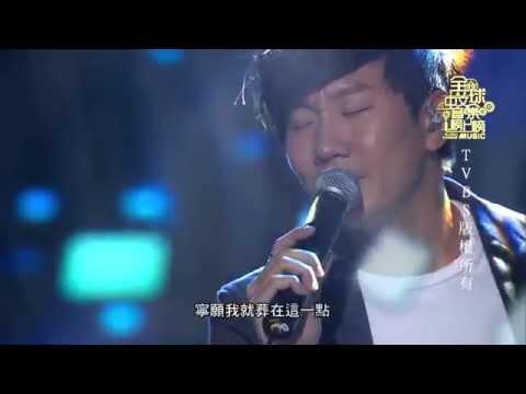 [TVBS Global Chinese Music 20140809] 林俊傑 (JJ Lin) - 江南 (River South)