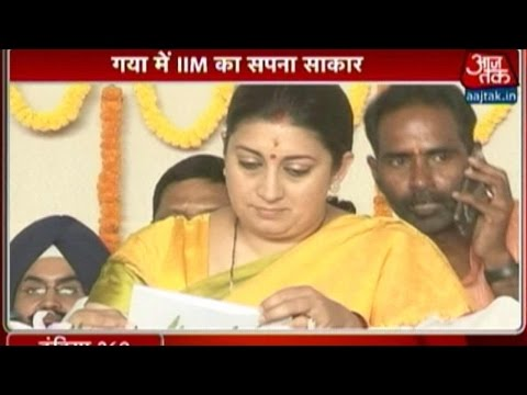 Smriti Irani Inaugurates Academic Session At IIM-Bodh Gaya