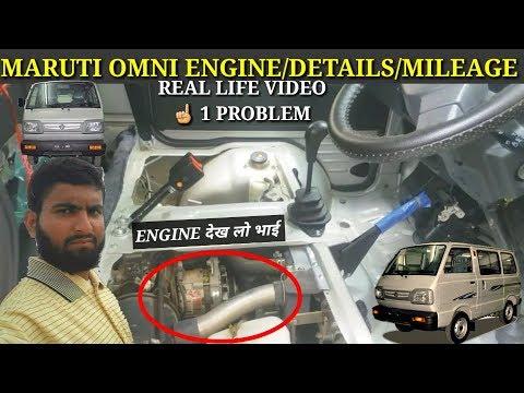 Maruti Omni Engine Check Details   omni mileage