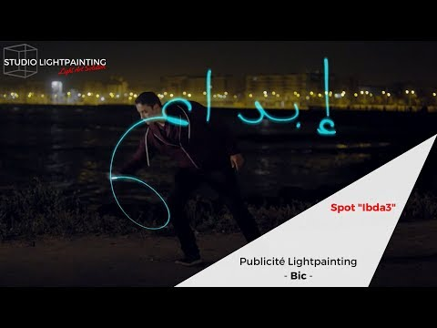 Spot Ibda3 - Publicité Lightpainting Bic Cristal Fashion - VA