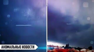 СИЛЬНАЯ МОЛНИЯ СБИЛА НЛО! КРУШЕНИЕ НЛО 2018 (Реальные съёмки) ШОК и УЖАС! Пришельцы и Инопланетяне