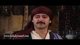 باب الحارة ـ ترك صبحي الحارة بعد مقتل ابو شهاب ـ ميلاد يوسف ـ  عاصم حواط