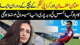 Lahore Qalandars vs Karachi Kings