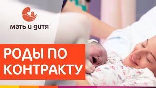 👱 Как выбрать врача на роды и как проходят роды в MD GROUP. Как выбрать врача на роды. 12