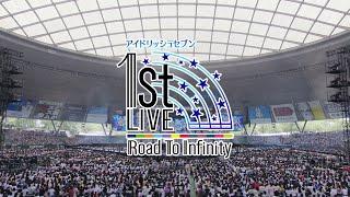 Download lagu 【4/26~期間限定公開】アイドリッシュセブン 1st LIVE『Road To Infinity』ダイジェスト