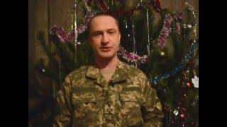 группа Степ. Донбасс. Новий рік