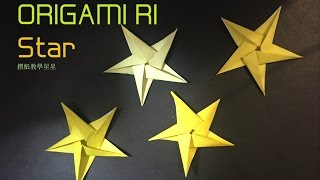 Origami star (1) 星星摺紙