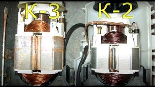 Ремонт мойки Karcher K2, К3. Разморозилась помпа.
