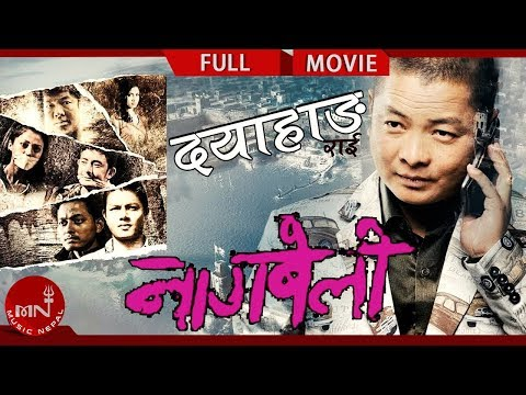 NAGBELI - New Nepali Movie | Ft.Dayahang Rai | Harshika Shrestha | Nir Shah